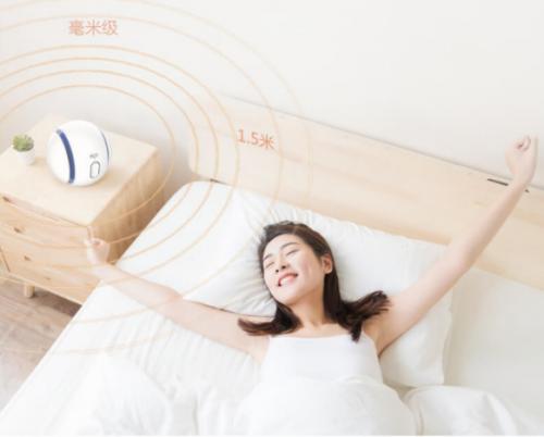 睡眠神器 京东方智能睡眠仪帮你应对睡眠难题
