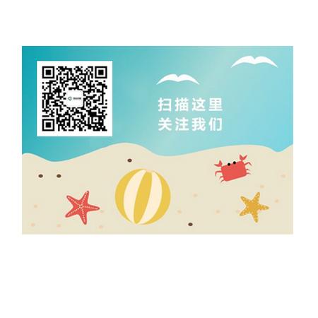 观合中医慈善公益:用国粹・中医,免费治疗癌症(肿瘤)