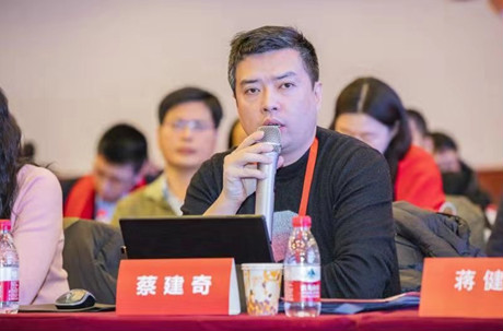 首届中西医综合防控儿童青少年近视百望山论坛在京举行