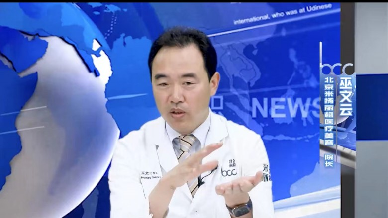 米扬丽格巫文云做客消费者日报《健康会客厅》浅析鼻整形行业发展趋势与变化