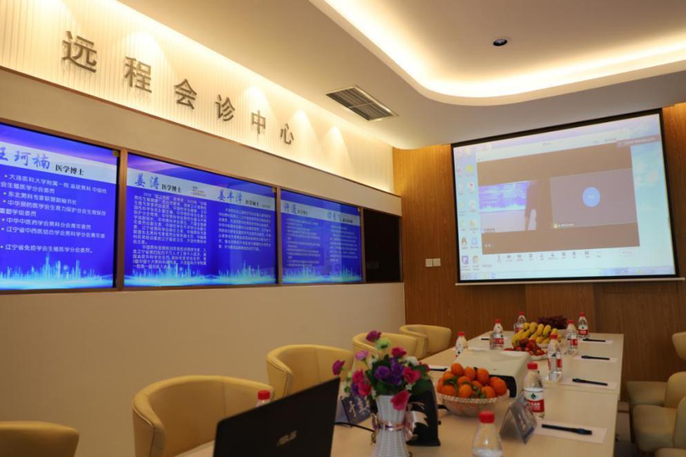 健康中国2030―大连北医八医院助力中国男性生殖诊疗建设