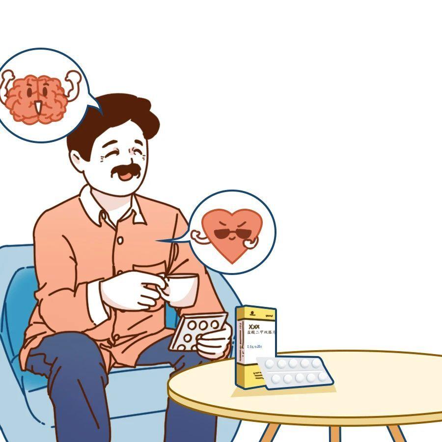二甲双胍,糖尿病患者降糖首选用药!
