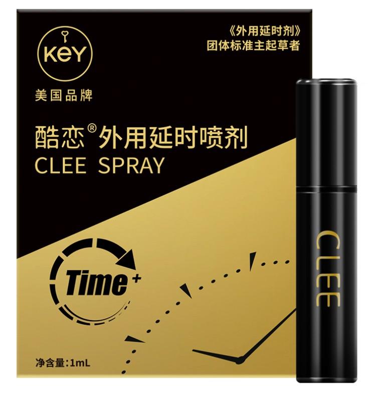 """KEY推出酷恋""""小钢炮次抛""""款延时喷剂 正式进军O2O市场"""