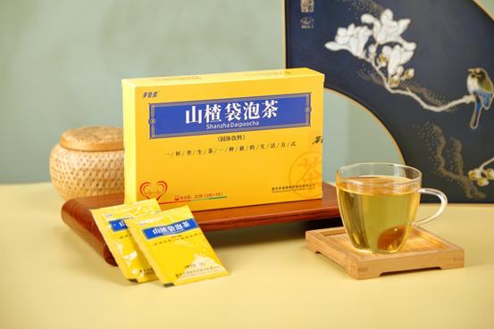 泡杯山楂袋泡茶