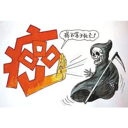 观合<a href=http://www.dzjkw.net/zhongyi/ target=_blank><a href=http://www.dzjkw.net/zhongyi/ target=_blank>中医</a></a>慈善公益:用国粹・中医,免费治疗癌症(肿瘤)