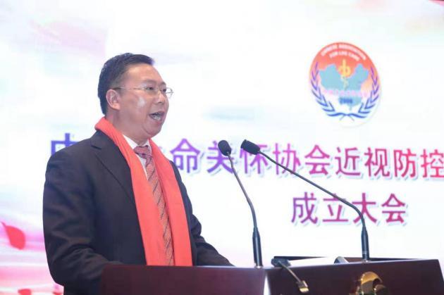 近视防控工作委员会成立,陈楠华任主任、李格华任秘书长