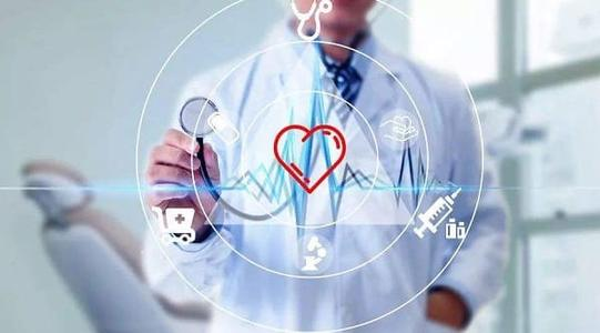 北京医疗器械商城,服务于全国人民的医疗行业平台!