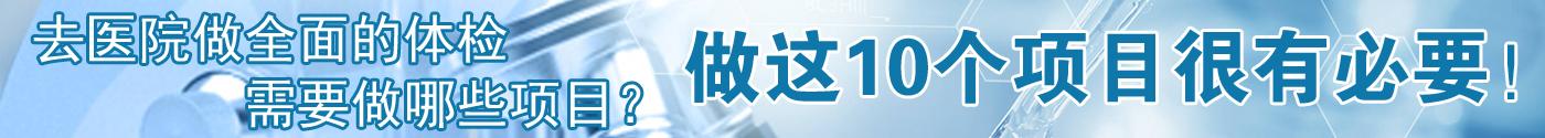 亚博app下载地址_亚博体育网页版登录_亚博体育网页登录
