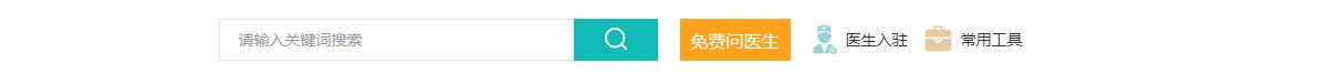 大众健康网Banner